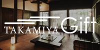 名TAKAMIYA Gift